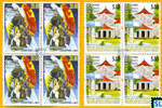 Sri Lanka stamps - Christmas 2011