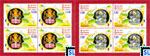 2012 Sri Lanka Stamps - Vesak 2012