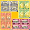 Ceylon Stamps - New Constitution 1947