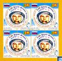 2011 Sri Lanka Stamps - Yuri Gagarin