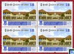 Sri Lanka Stamps - St. Mary's Convent, Matara