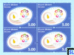 2014 Sri Lanka Stamps - World Conference on Youth