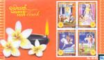 2014 Sri Lanka Stamps Miniature Sheet - Vesak, The Great Renunciation of Prince Siddhartha