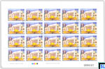 2014 Sri Lanka Stamps Full Sheet - Carey College Centenary