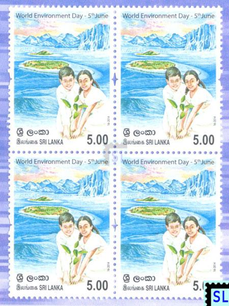Sri Lanka Postage Stamps 2014 World Environment Day