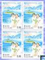 2014 Sri Lanka Stamps - World Environment Day