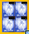 2011 Sri Lanka Stamps - Daul Drummer Surcharged