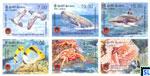 2014 Sri Lanka all 6 Stamps - Pigeon Island Marine National Park