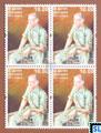 2014 Sri Lanka Stamps - Dr. R.L. Spittel