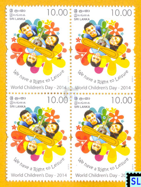 world childrens day essay in sinhala Children's day is to celebrate childhood on children's day tribute is payed to all children in the world children are loved by one and all.