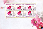 2012 Sri Lanka Stamps - Peony Flower Miniature Sheet