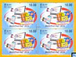 2014 Sri Lanka Stamps - World Post Day