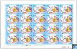 2014 Sri Lanka Stamps Full Sheet - World Post Day, Sheetlet