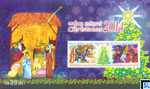 2014 Sri Lanka Stamps Miniature Sheet - Christmas