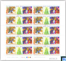 2014 Sri Lanka Stamps Full Sheet - Christmas, Sheetlet