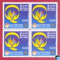 2014 Sri Lanka Stamps - Ray Wijewardene