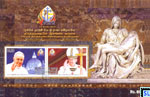2015 Sri Lanka Stamps Miniature Sheet - His Holiness Pope Francis