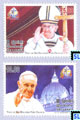 2015 Sri Lanka Both Stamps - His Holiness Pope Francis, Sheetlet