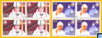 2015 Sri Lanka Stamps - His Holiness Pope Francis
