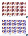 2015 Sri Lanka Stamps Full Sheets - His Holiness Pope Francis, Sheetlets