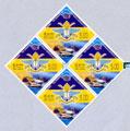 Sri Lanka Stamps - Sir John Kotelawala Defence Academy