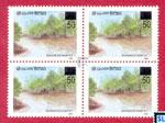 Sri Lanka Stamps - Mangrove Habitat