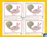 Sri Lanka Stamps - Ancient Flags