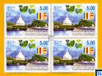 Sri Lanka Stamps -  The Sacred Kalutara Bodhi & Dagoba