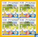 Sri Lanka Stamps - Royal Thomian Cricket