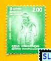Sri Lanka Stamps - Daul drummer, green