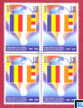 Sri Lanka Stamps - Buddhist Flag
