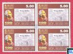 Sri Lanka Stamps - Sinhala Bauddhaya Newspaper, Buddhism