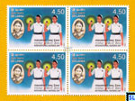 Sri Lanka Stamps - International Nursing Day