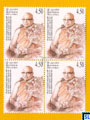 Sri Lanka Stamps - Most Ven. Raddelle Sri Pannaloka Anunayaka Thero