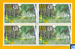 Sri Lanka Stamps - Prince and Princess of Wales' Colleges Moratuwa