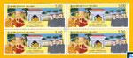 Sri Lanka Stamps 2009 - University of Kelaniya