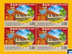 2010 Sri Lanka Stamps - Sri Jaywardenapura Vidyalaya, Kotte
