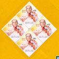 Sri Lanka Stamps - Pandith W.D. Amaradeva