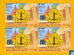Sri Lanka Stamps - Bar Association of Sri Lanka, Silver Jubilee