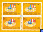Sri Lanka Stamps - World Buddhist Leaders Conference