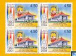 Sri Lanka Stamps - Government Service Buddhist Association