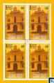 Sri Lanka Stamps - First Arab Settlement, Masjidul Abrar