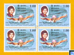 Sri Lanka Stamps - Trans Palk Strait Swim, Kumar Anandan