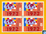 Sri Lanka Stamps - World Fellowship of Buddhism 1971