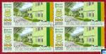 Sri Lanka Stamps - Sivali Central College, Ratnapura