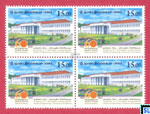 Sri Lanka Stamps - Faculty of Engineering, University of Peradeniya