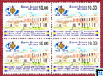 Sri Lanka Stamps - Royal College, Colombo
