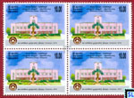 Sri Lanka Stamps - Mahajana College, Tellippalai 2010