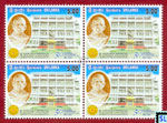 Sri Lanka Stamps - University of Sri Jayewardenepura