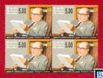 Sri Lanka Stamps 2008 - Deshamanya N.U. Jayawardena